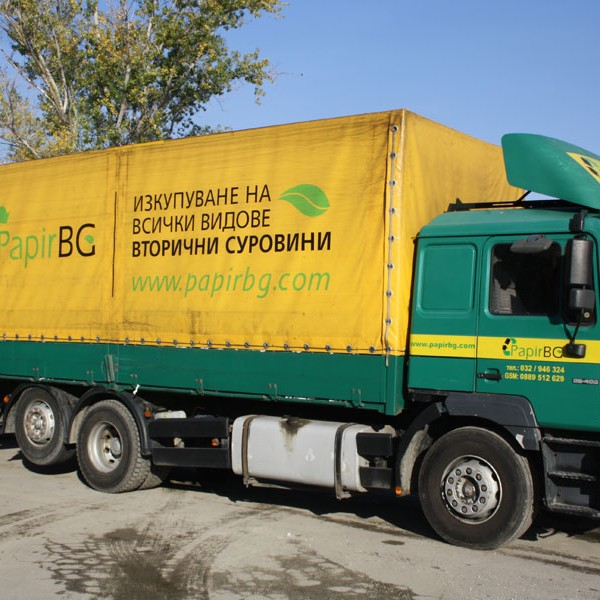 Papir BG Transport
